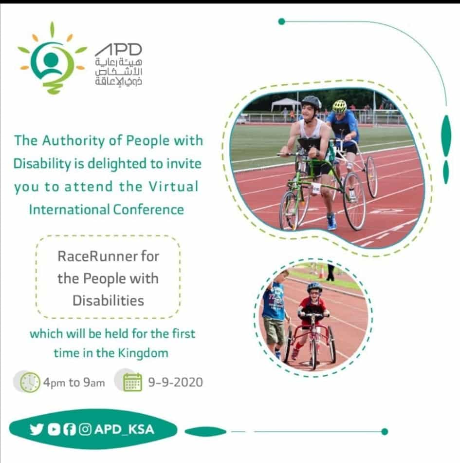 racerunning conference
